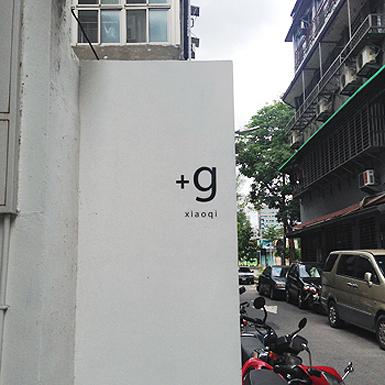 2014 台湾 xiaoqi 小器
